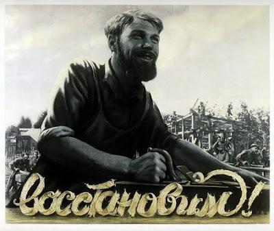 Восстановим!,  Корецкий Виктор Борисович, 1947