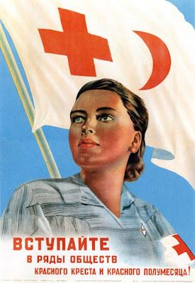 Вступайте в ряды общества Красного Креста и Красного Полумесяца!,  Корецкий Виктор Борисович, 1947