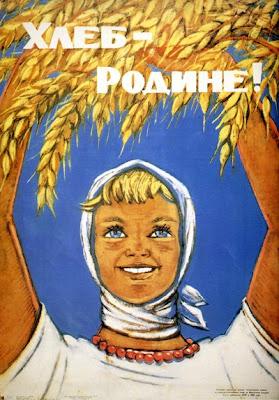 Хлеб — Родине!,  Ливанова Вера Матвеевна ,  Ливанова Татьяна Германова, 1963