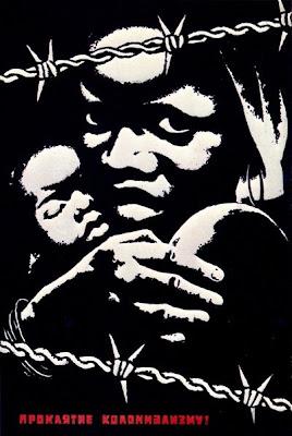 Цветные революции Проклятие колониализму!,  Иванов Константин Константинович, 1975