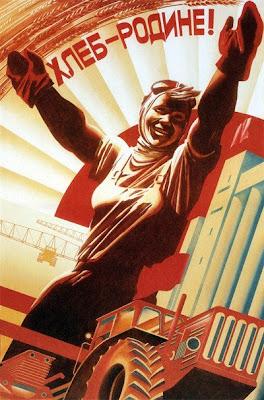 плакат реклама Хлеб — Родине!,  Якушин Анатолий Борисович ,  Бабин Николай Семёнович ,  Овасапов Игорь Тигранович, 1978