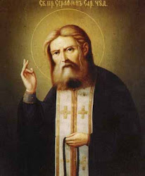 Sfîntul Cuvios Serafim de la Sarov