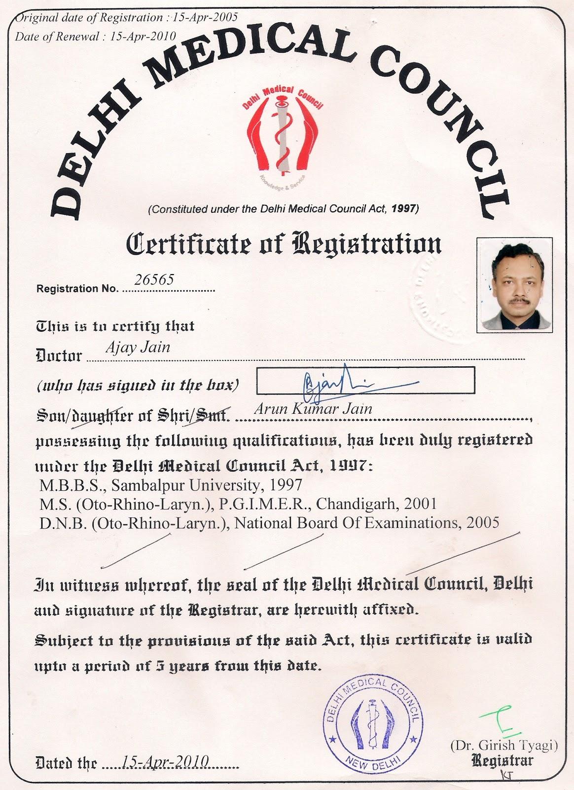 Ent surgeons blog delhi medical council certificate delhi medical council certificate xflitez Gallery