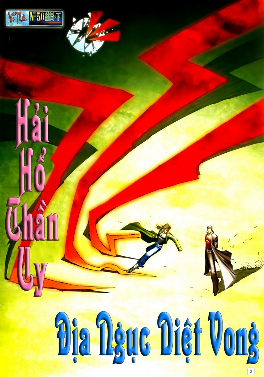 Võ Thần Hải Hổ - Địa Ngục Chap 50 - Next Chap 51