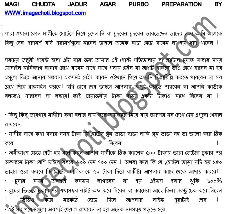 bangla chodar golpo bangla font at Pdfdatabase. Read Bangla ...
