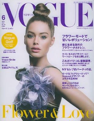 portada vogue japan