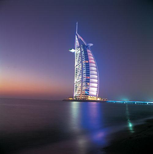The World Visit Dubai Hotels 7 Star