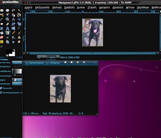 Τρέξτε ubuntu εφαρμογές στα windows