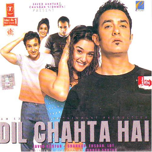 Avatar 2 Hollywood Movie In Hindi Download: Mazi Marathi: Dil Chahta Hai (2001