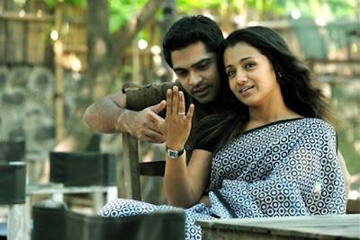kollywood-tamil-indian-desi-film-movie-vinnai-thandi-varuvaya-vinnaithaandi-varuvaayaa-rediff-review