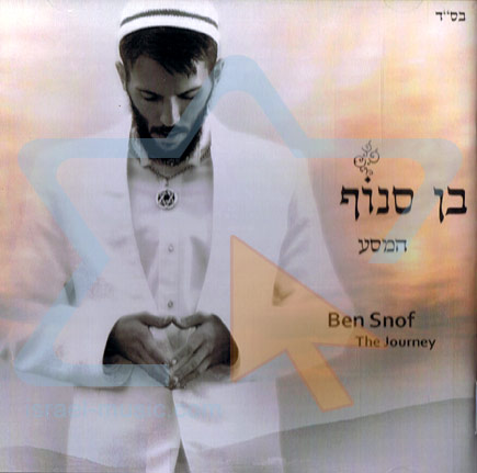 Ben Snof The Journey 2010 Hebrew Christian Album download