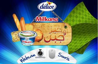 application facebook milkana tunisie