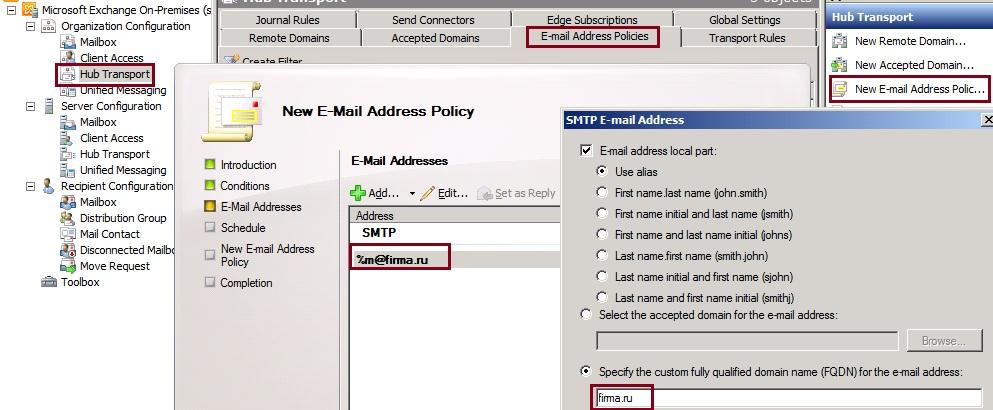 Как сделать адрес