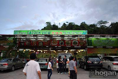 Garden View Restaurant Kampung Bukit Tinggi