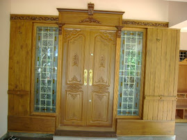 Front door in teak wood