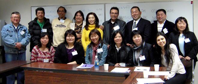 CCBN-Primeira Reunião