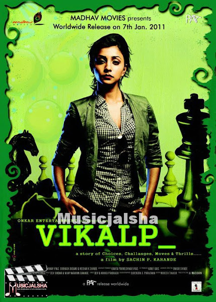 Vikalp (2011) Bollywood Hindi Movie 128kpbs Mp3 Song Album, Download Vikalp (2011) Free MP3 Songs Download, MP3 Songs Of Vikalp (2011), Download Songs, Album, Music Download, Hindi Songs Vikalp (2011)