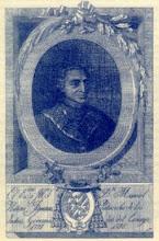 Excelentísimo Señor Don Manuel Ventura Figueroa