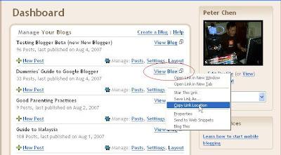 Google Blogger Dashboard: View Blog