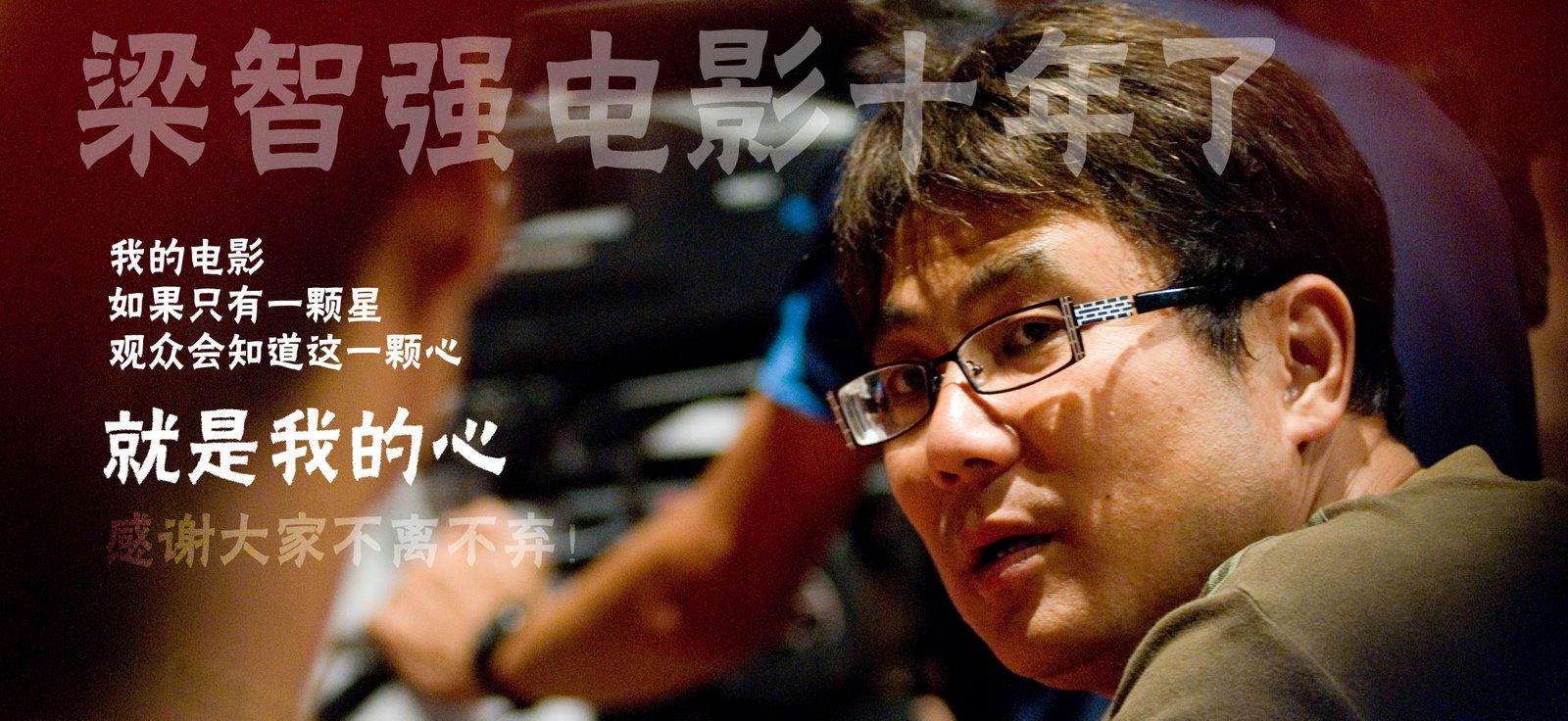 Director Jack Neo