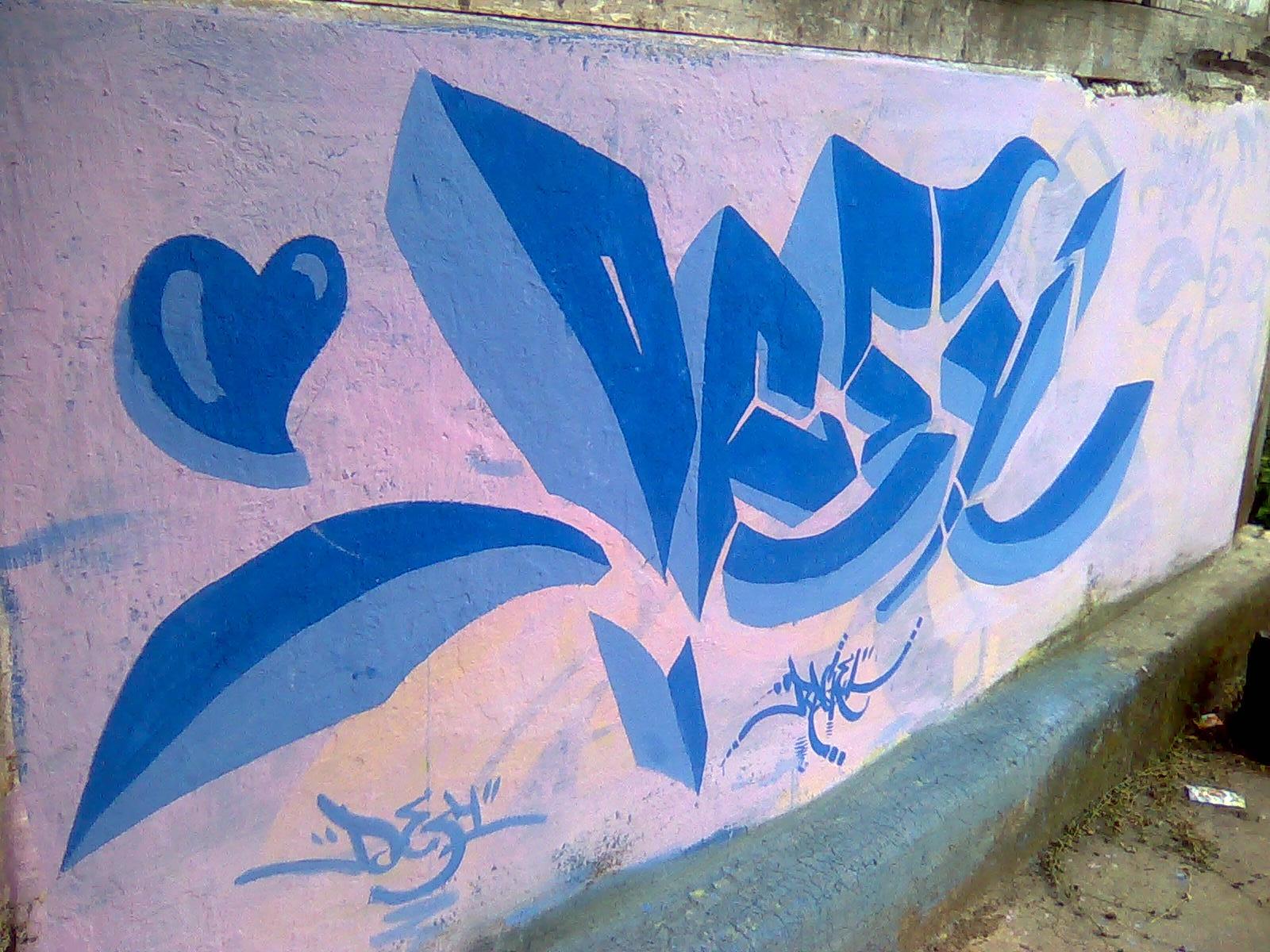 Andes graffiti membuat grafiti 3d sederhana
