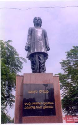 Ballari Raghava
