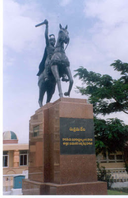Rani Rudrama Devi