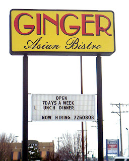 Ginger Asian Bistro - Home -