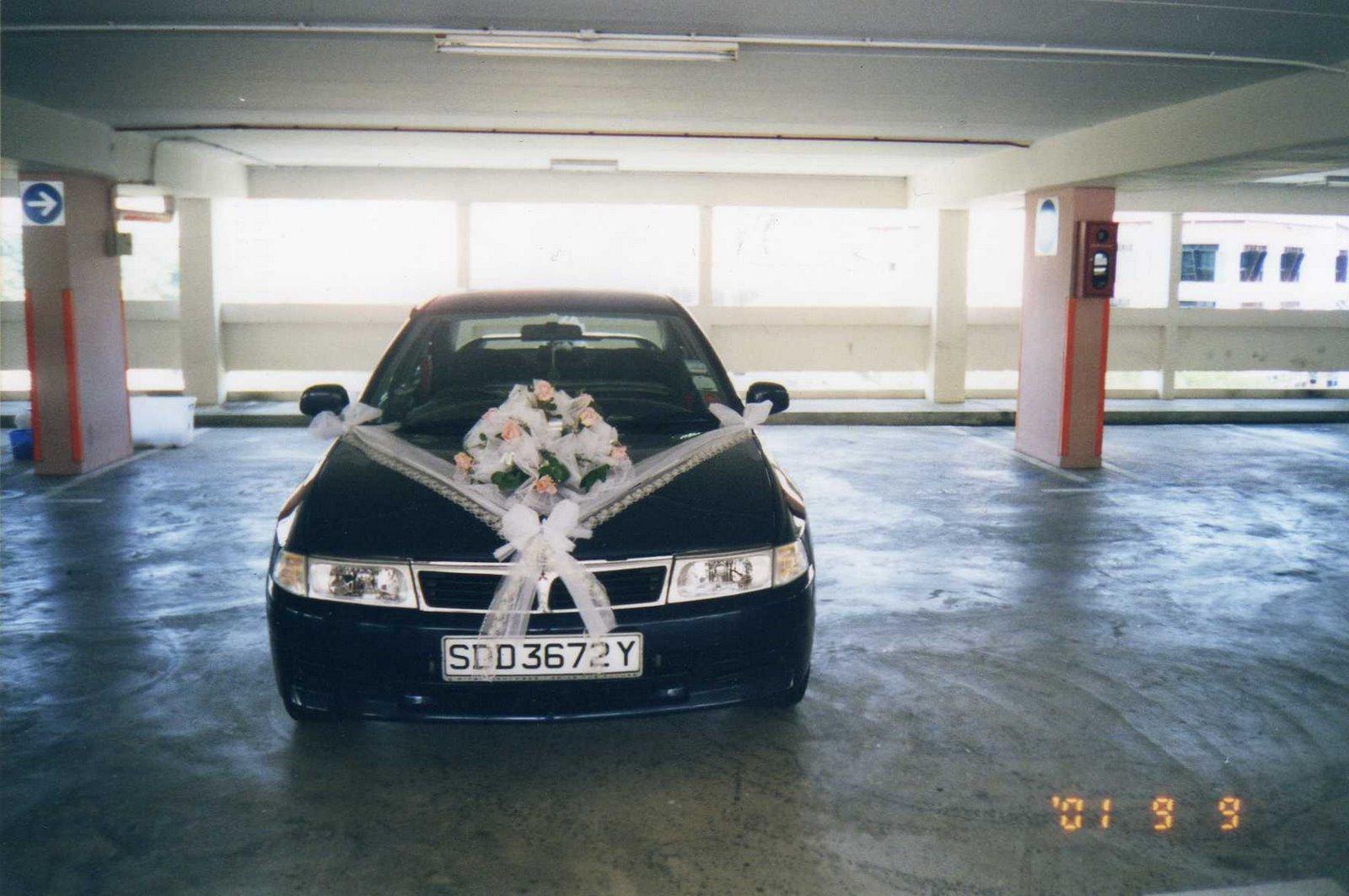 [car+2.jpg]