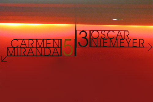 Salas com nome de personalidades brasileiras