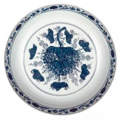 [porcelain]