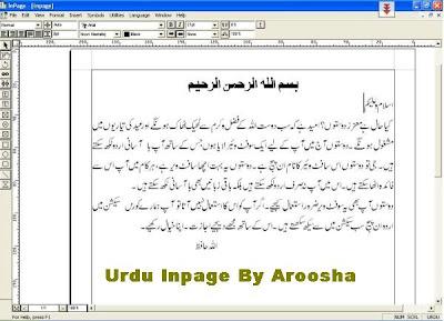 Urdu Inpage Free Download For Windows XP/7/8/10 - FileForty
