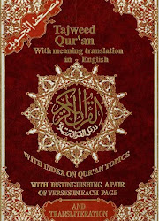 Tajweed Qur'an ( flash Ver. )