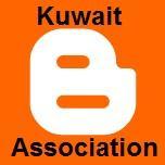 رابطة المدونين الكويتيه