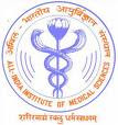 AIIMS Entrance Exam 2010 Notification Eligibility Forms