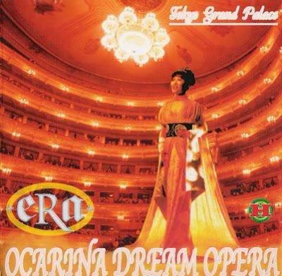Era - Ocarina Dream