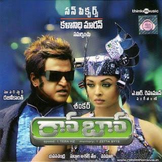 http://2.bp.blogspot.com/_sN-ShwcFTlc/TFU_Rv3MbuI/AAAAAAAAAGY/LyfgFRRbhJQ/s400/Robo+Telugu+MP3+Songs+Free+Download.jpg