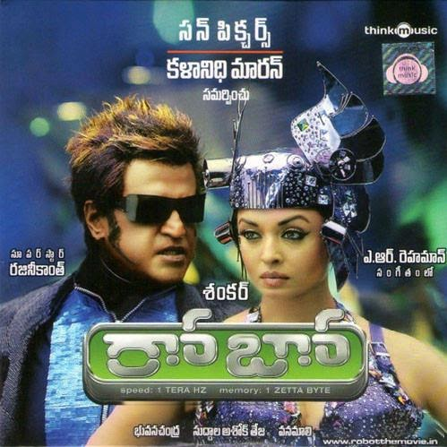 robo telugu movie mp3 songs free download 2010telugu