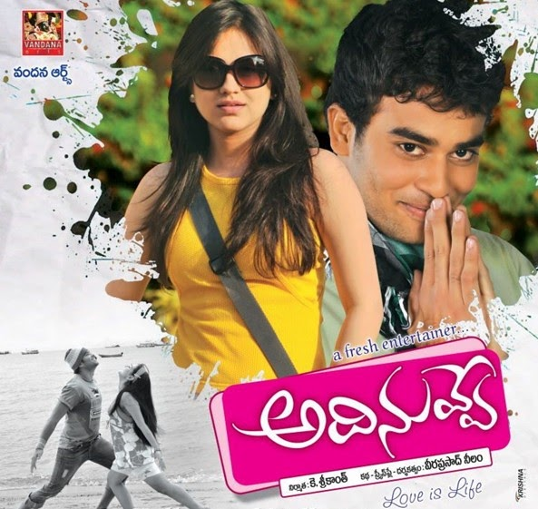Image Result For Telugu Movie Mp
