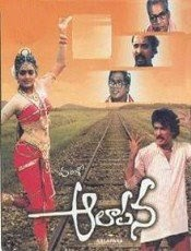 Image Result For Tamil Movie Mp