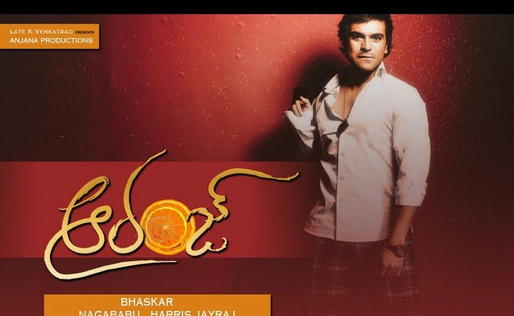 Image Result For Telugu Movie Songs