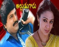 Alludugaru Vacharu Songs Free Download - Naa Songs