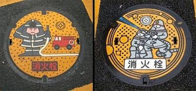 Tampas de bueiro japonesas personalizadas