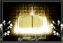Al-Quran panduan ku