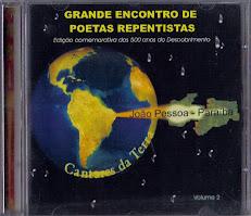 CD Cantares da Terra