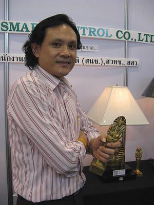 แจ้งเกิด! 'โคมไฟรีโมต' นวัตกรรมใหม่ผีมือคนไทย ใส่ใจโลกร้อน, เฟรนไชส์, อาชีพเสริม, รายได้เสริม