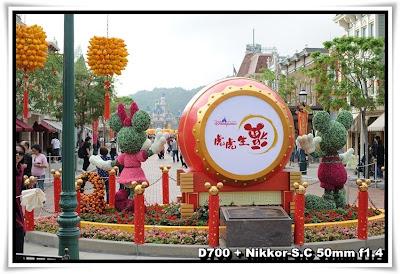 香港迪士尼@農曆新年