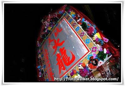 大坑火龍(Tai Hang Fire Dragon)