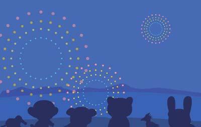 Fireworks of Summer 2