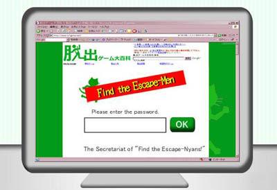Find the Escape-Men 5: The Escape-Nyans